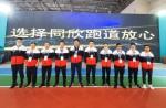 第78届中国教育装备展示会圆满落幕|明年4月我们厦门再见