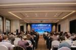 全国体育用品标准化技术委员会2020年年会在武汉召开