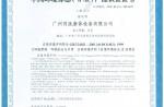 II型环保证书