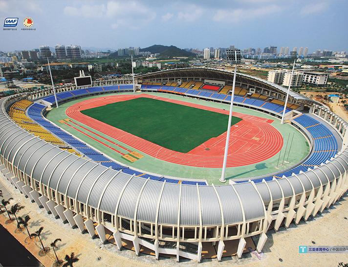 三亚体育中心